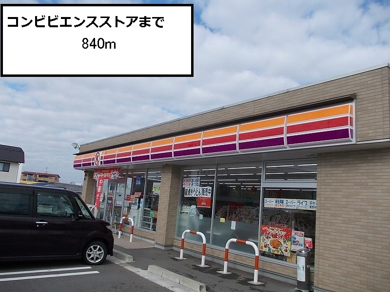 物件番号: 1110309249 シャルマンⅡ  富山市山室荒屋 1LDK アパート 画像24