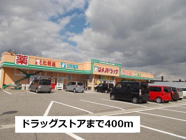 物件番号: 1110306509 ベリーテ  富山市八尾町井田 2DK アパート 画像13