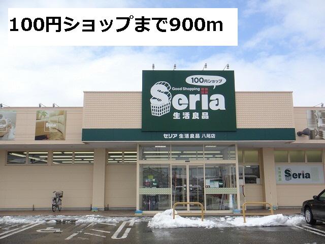 物件番号: 1110306509 ベリーテ  富山市八尾町井田 2DK アパート 画像15