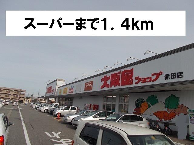 物件番号: 1110305629 アロマ・フォーレV A  富山市黒崎 1LDK アパート 画像13
