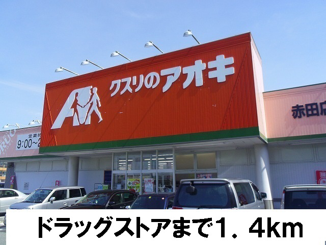 物件番号: 1110305629 アロマ・フォーレV A  富山市黒崎 1LDK アパート 画像14
