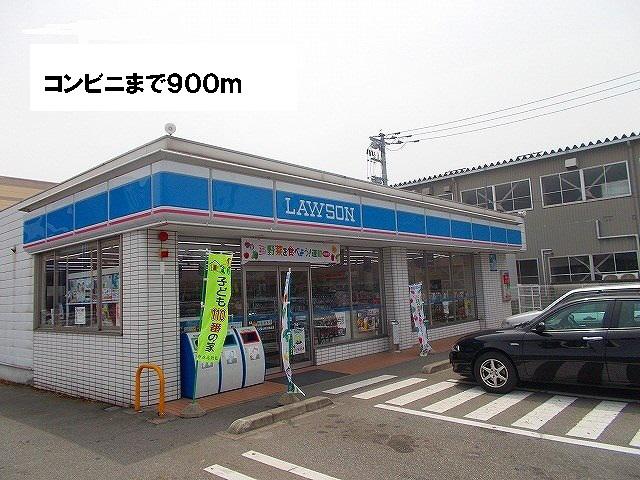 物件番号: 1110306833 クロッシング  富山市手屋3丁目 1LDK アパート 画像24