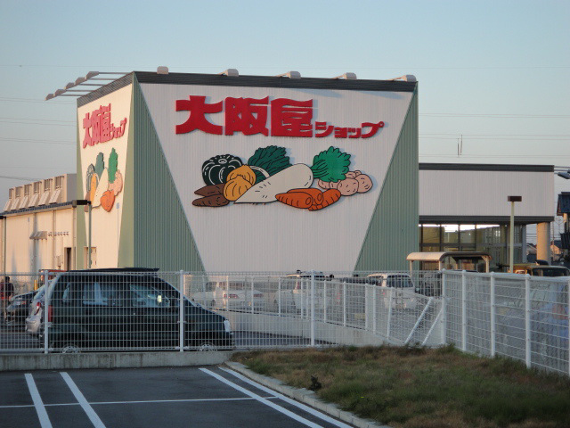 物件番号: 1110308855 ファミールなかがわら  富山市中川原 2DK アパート 画像25