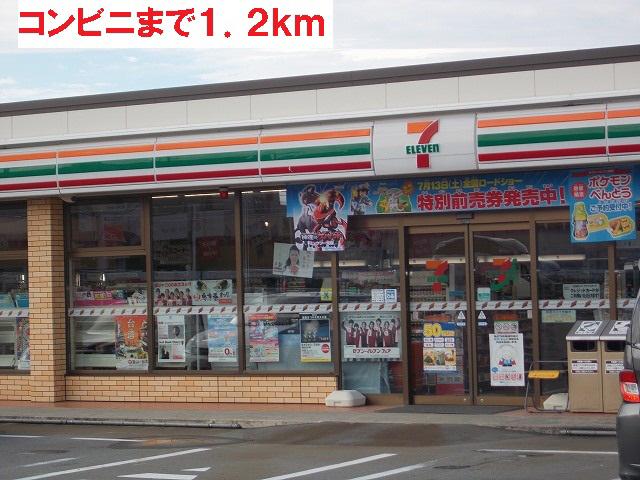 物件番号: 1110307474 ぽこあぽこA  富山市水橋中村 2LDK アパート 画像24