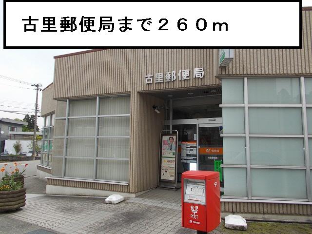 物件番号: 1110305715 サラール  富山市婦中町長沢 2LDK アパート 画像14