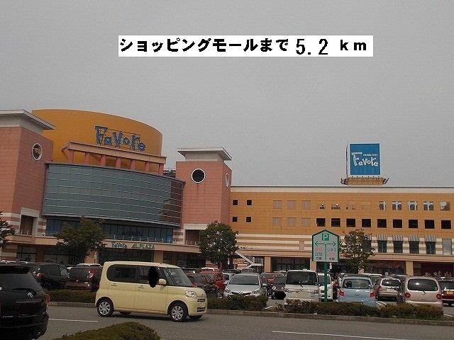 物件番号: 1110305715 サラール  富山市婦中町長沢 2LDK アパート 画像17