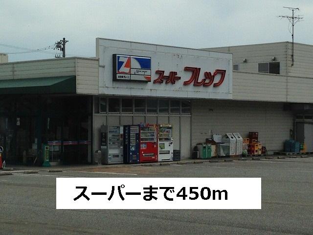 物件番号: 1110305715 サラール  富山市婦中町長沢 2LDK アパート 画像25