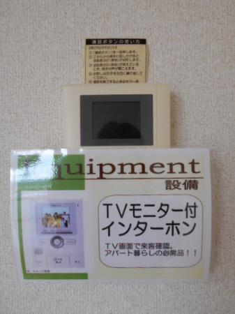 物件番号: 1110305738 ドゥ・プランタン  富山市上袋 1LDK アパート 画像17
