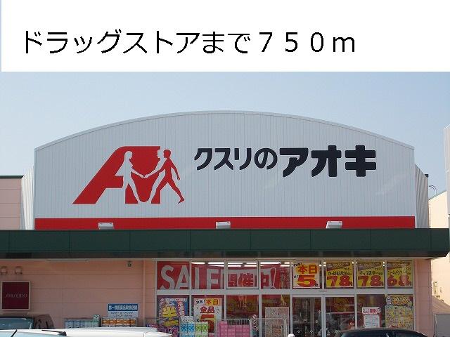物件番号: 1110305766 ノワ・ド・ココB  富山市本郷町 2LDK アパート 画像13
