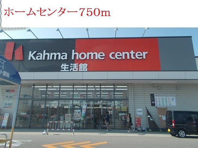物件番号: 1110305766 ノワ・ド・ココB  富山市本郷町 2LDK アパート 画像14
