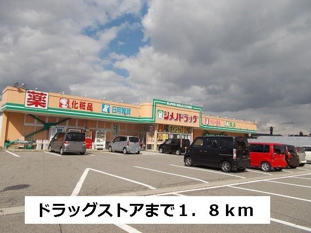 物件番号: 1110305784 エトワール八尾Ⅴ  富山市八尾町福島 1LDK アパート 画像15