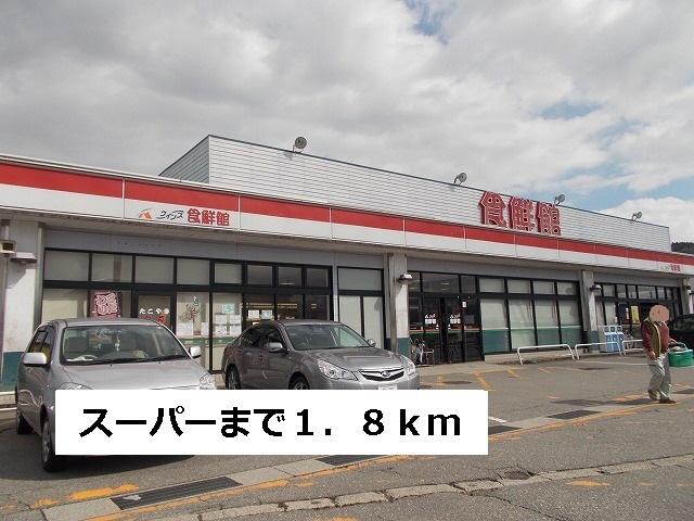 物件番号: 1110305784 エトワール八尾Ⅴ  富山市八尾町福島 1LDK アパート 画像25