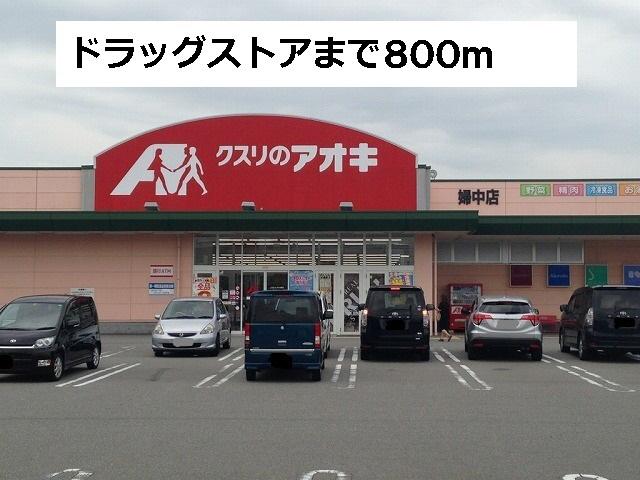 物件番号: 1110305816 グランディア鵜坂  富山市婦中町上田島 1LDK アパート 画像14