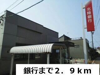 物件番号: 1110307474 ぽこあぽこA  富山市水橋中村 2LDK アパート 画像16
