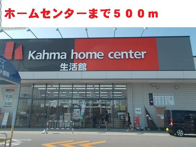 物件番号: 1110309138 アネシス・ルナA  富山市本郷町 3LDK アパート 画像9