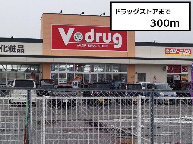 物件番号: 1110306159 ウイステリアA  富山市開 3DK アパート 画像13