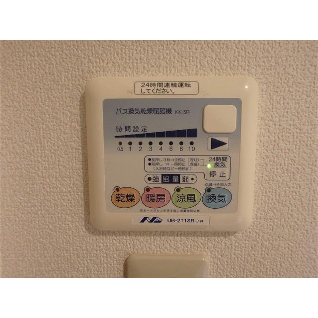 物件番号: 1110306169 ハートフルサンライズ  富山市経堂 1LDK マンション 画像9