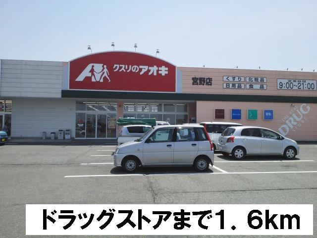 物件番号: 1110306458 ソレアードS  富山市婦中町中名 1K アパート 画像13