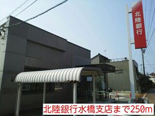 物件番号: 1110306671 アクアフェート  富山市水橋町 2LDK アパート 画像8