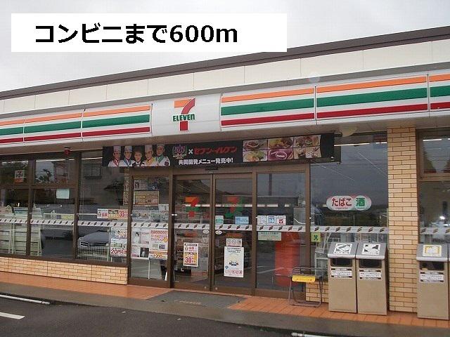 物件番号: 1110306709 ゼファーⅠ  富山市上大久保 2LDK アパート 画像24
