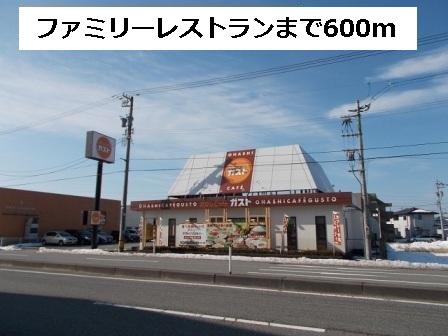 物件番号: 1110308716 サンシーロ  富山市常盤台 2LDK アパート 画像11