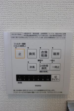 物件番号: 1110307034 D-roomひよどり  富山市鵯島 1LDK アパート 画像15