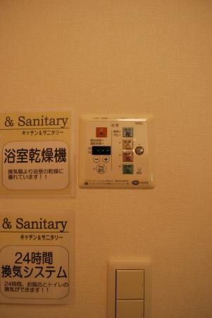物件番号: 1110307971 ジュネス下新  富山市下新町 1K アパート 画像8