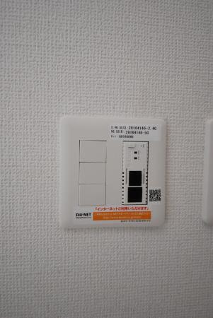 物件番号: 1110307049 Mi casa tu casa  富山市中川原 1LDK アパート 画像11