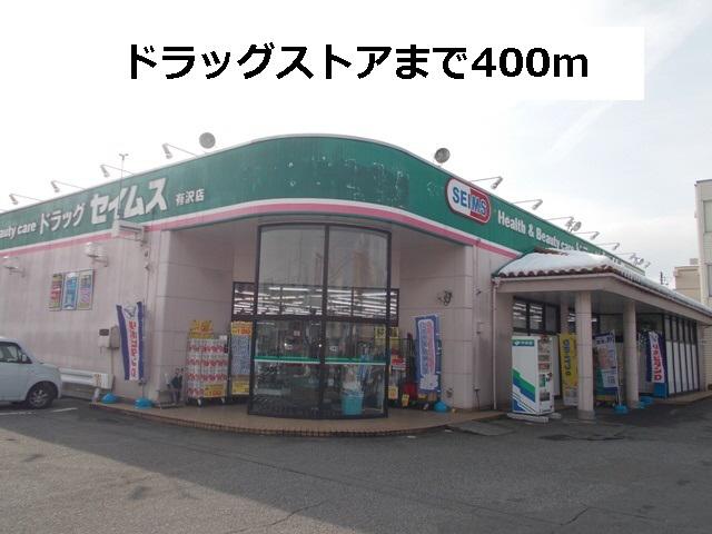物件番号: 1110307099 ウエスト・モンテローザ  富山市太郎丸西町1丁目 1LDK アパート 画像14