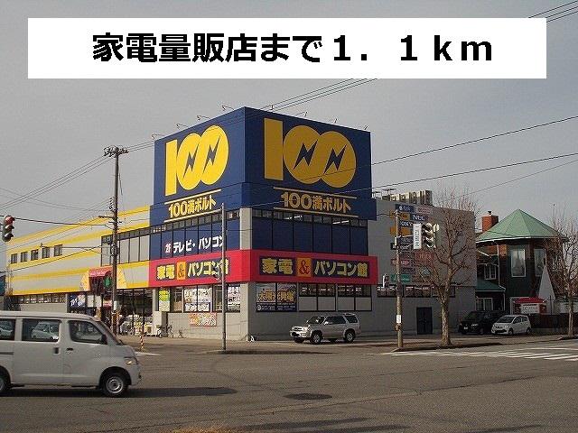 物件番号: 1110307099 ウエスト・モンテローザ  富山市太郎丸西町1丁目 1LDK アパート 画像15