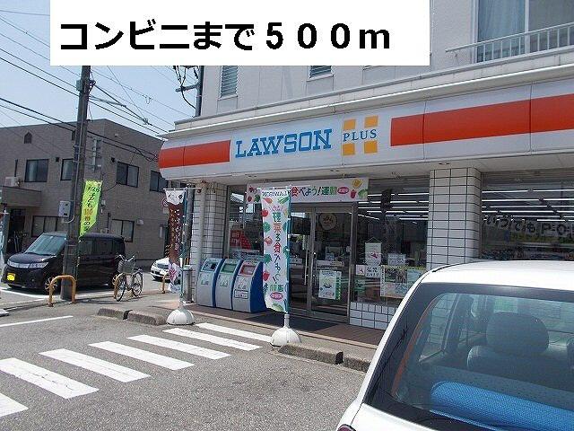 物件番号: 1110307177 サンライトムーン  富山市手屋1丁目 1LDK アパート 画像24