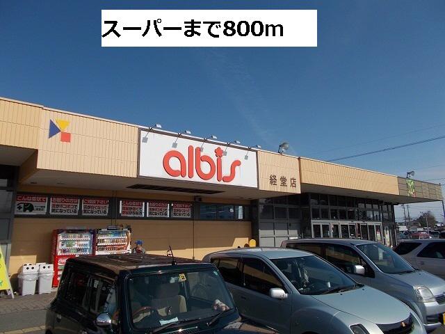 物件番号: 1110308375 ドゥ・ファミーユB  富山市常盤台 2LDK アパート 画像25