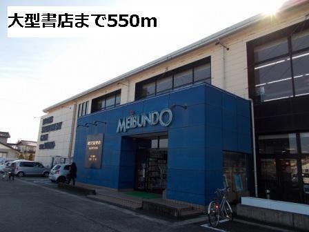 物件番号: 1110308375 ドゥ・ファミーユB  富山市常盤台 2LDK アパート 画像14