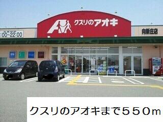物件番号: 1110307417 サニースクエア  富山市向新庄町5丁目 2LDK アパート 画像14