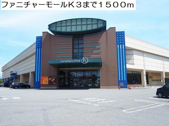 物件番号: 1110307417 サニースクエア  富山市向新庄町5丁目 2LDK アパート 画像16