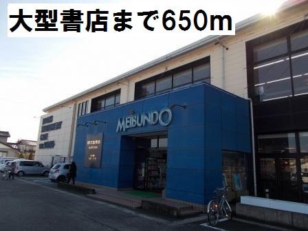 物件番号: 1110307532 コンフォーティア  富山市常盤台 1DK アパート 画像13