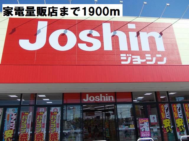 物件番号: 1110307532 コンフォーティア  富山市常盤台 1DK アパート 画像14