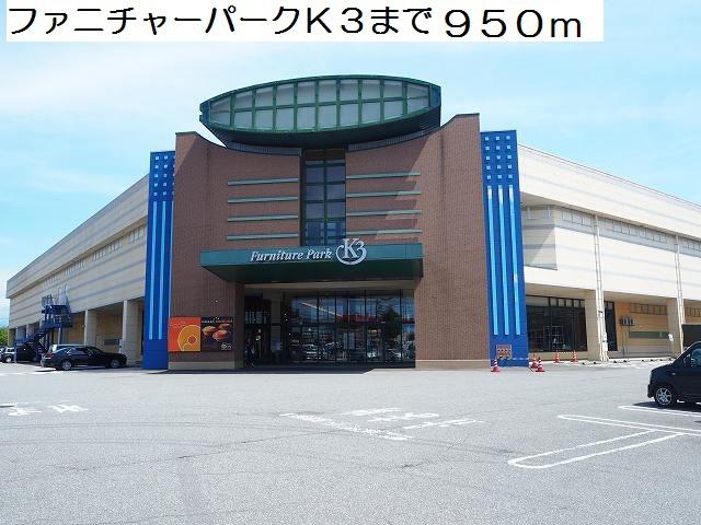 物件番号: 1110307572 プルミエール手屋Ⅲ  富山市手屋3丁目  2LDK アパート 画像13