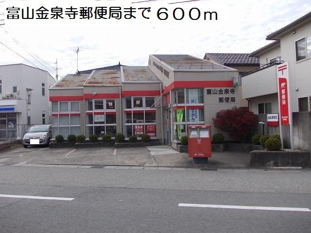 物件番号: 1110307559 プルミエール手屋Ⅱ  富山市手屋3丁目  1LDK アパート 画像14