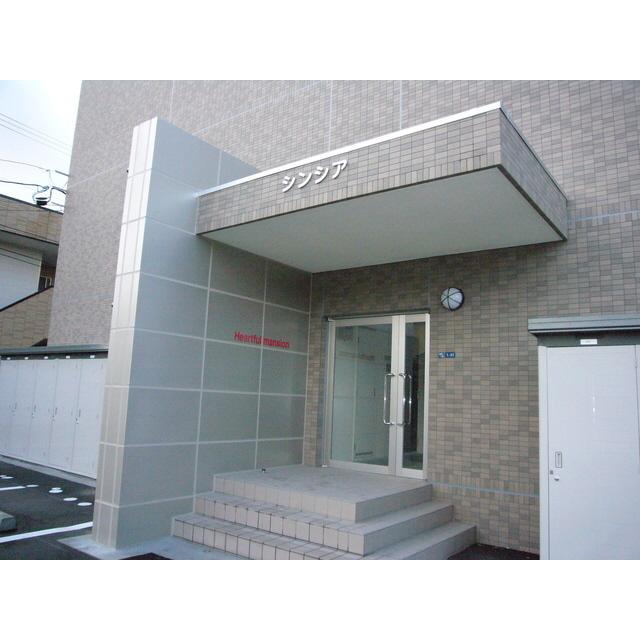 物件番号: 1110308650 ハートフルマンションシンシア  富山市西長江1丁目 1LDK マンション 画像11