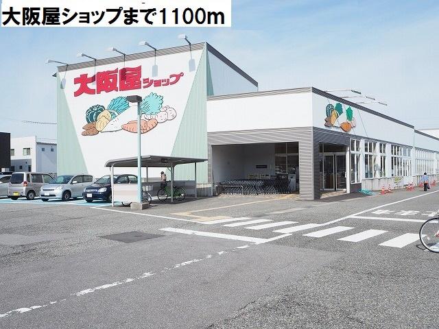 物件番号: 1110308213 Ange(アンジュ)  富山市藤木 2LDK アパート 画像25