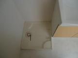 物件番号: 1110308495 シュメール  富山市婦中町上田島 1R アパート 画像10