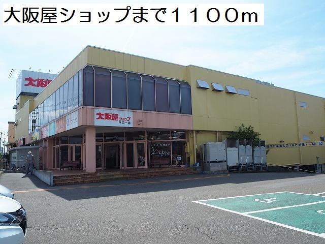 物件番号: 1110308582 エム・ケイ・ワン  富山市駒見 1K アパート 画像25