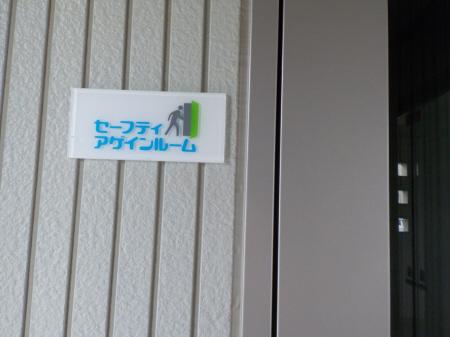 物件番号: 1110308651 D-room赤田  富山市赤田 1LDK アパート 画像28