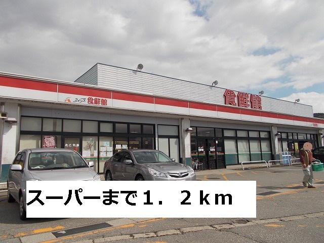 物件番号: 1110308683 エトワール八尾  富山市八尾町福島4丁目 2DK アパート 画像25