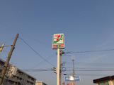 物件番号: 1110309044 シャルムⅣ  富山市山室字西田割 1K アパート 画像24