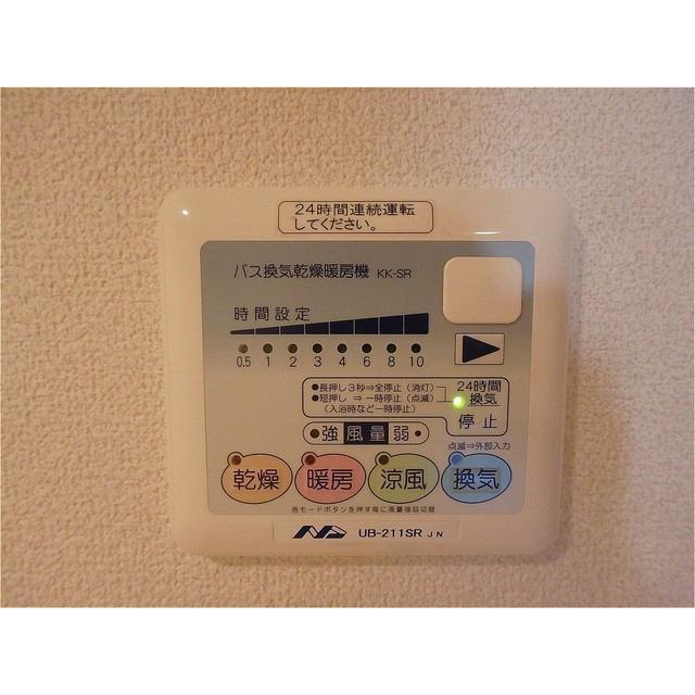 物件番号: 1110309127 ハートフルタウン桜  富山市山室 2LDK マンション 画像9