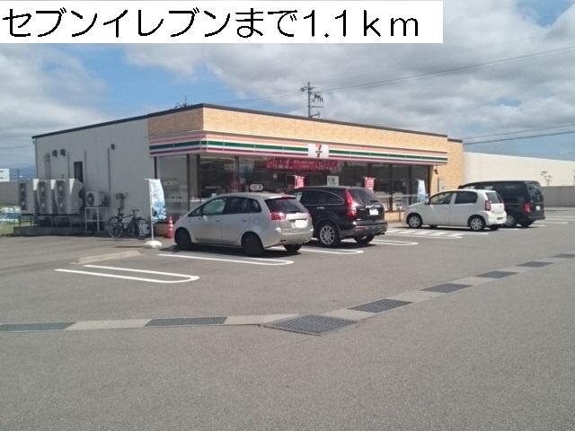 物件番号: 1110309146 エスペランス・KⅡ  富山市萩原 2LDK アパート 画像24