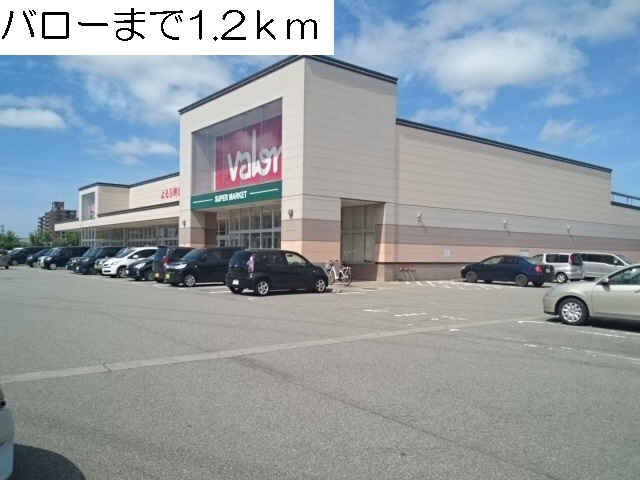 物件番号: 1110309144 エスペランス・KⅡ  富山市萩原 2LDK アパート 画像25
