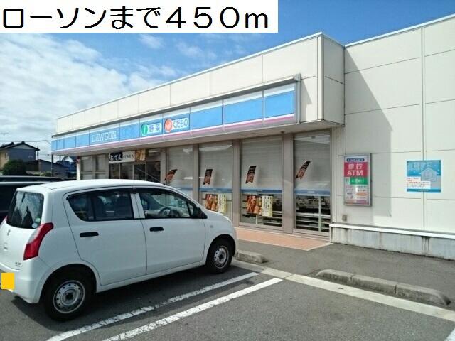 物件番号: 1110309181 ケルンⅥ  富山市新庄町4丁目 2LDK アパート 画像24